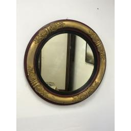 Regency Circular Wall Mirror With Ornate Gold Gilt Frame