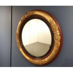 Mirror round 2.jpg
